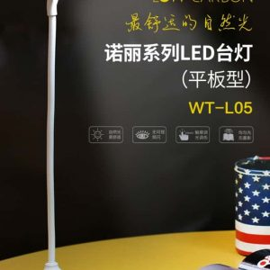 LED Lampe USB. Med fod. Justerbare lys. Hvid