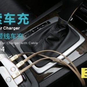 Biloplader inkl. 3 i en kabel. Gold