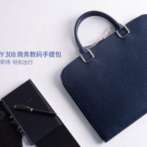 Taske bærebar PC Læder/Tekstil 37,5x3x27cm. Sort