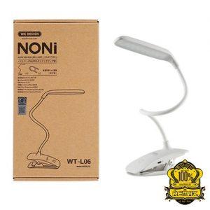 LED Lampe USB. Med clipsfod. Justerbar lys. Hvid