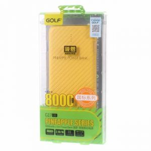 Powerbank 8000mAh, gul