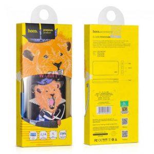 Powerbank 10000mAh, Tiger print