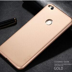 Huawei P8 Lite (2017) Cover TPU Gold