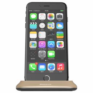 Dock Station til iPhone Gold