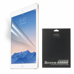 iPad Air 2 skærmbeskyttelse