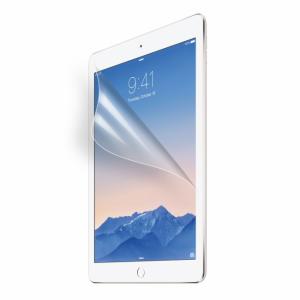 iPad pro 9,7 skærmbeskyttelse