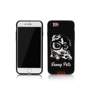 iPhone 7/8 Cover Broderet Husky briller/fodbold Sort