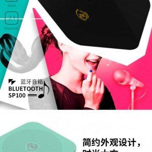 Bluetooth højtaler. Hvid