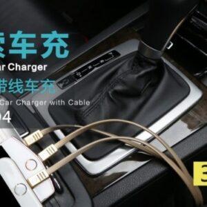 Biloplader inkl. 3 i en kabel. Sølv