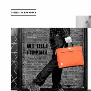 Taske med rem til bærebar. 31x14x42cm. Råhvid