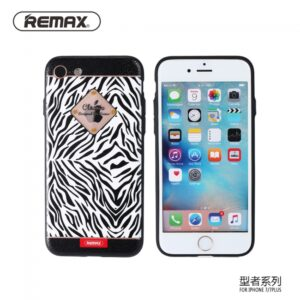 iPhone 7 Bagcover. Zebra look
