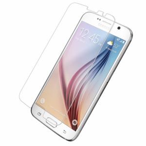 Samsung Galaxy S8 Plus Beskyttelsesglas