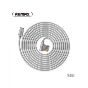 USB-C Kabel 1m. Rund Sølv